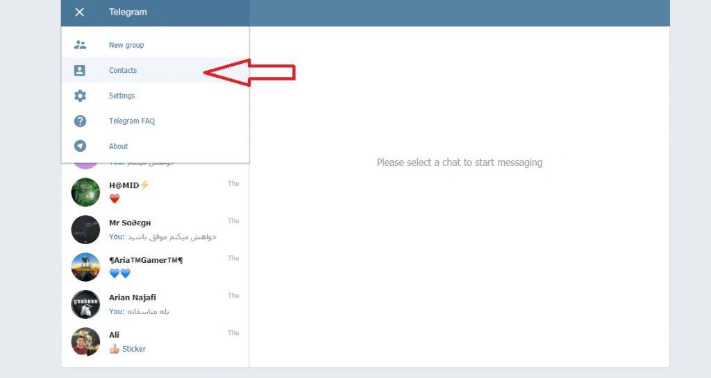1 min 1 - آموزش حذف تمام مخاطبین تلگرام