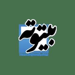 11 min 1 - رپورتاژ خبری در سایت های سبک زندگی | پلن 2