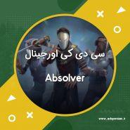 سی دی کی اورجینال Absolver