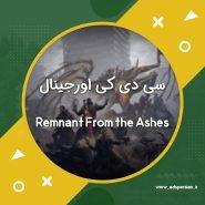 سی دی کی اورجینال Remnant From the Ashes