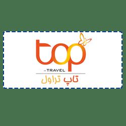 top travel min - رپورتاژ خبری در سایت های گردشگری