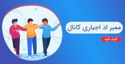 landingte2l min - خدمات تلگرام | فروش انواع ممبر و ویو تلگرام