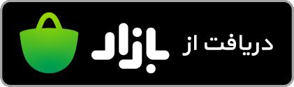 badge new - معرفی اپلیکیشن